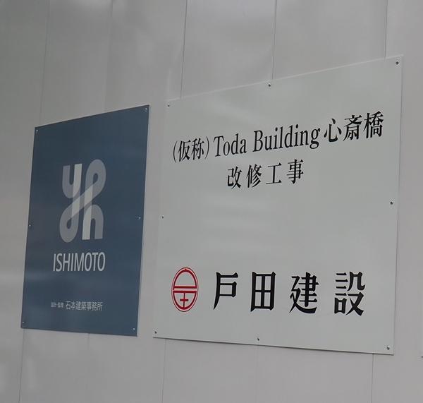 大阪心斎橋プラザビル新館のレンタル ...