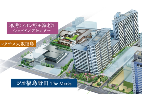 イオン 野田 海老江 ショッピング センター 【野田】2020年3月に開業したイオンそよら海老江