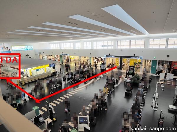 神戸 空港 から 出雲 空港