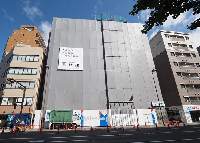 ザ ロイヤルパーク キャンバス 京都二条【180室】2021年6月6日開業【JR二条駅徒歩2分】